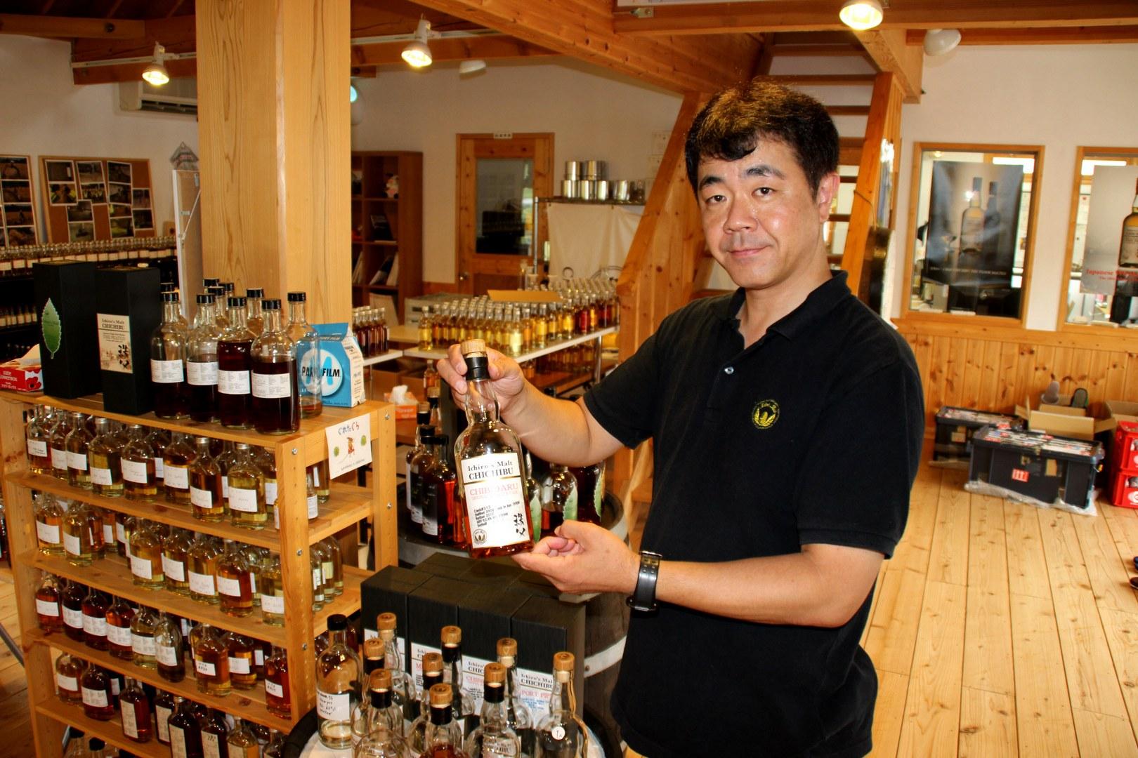 Mr. Ichiro Akuto