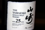 Yamazaki 25 Jahre, Single Malt