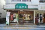 Der kleine grüne Teeladen