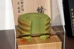 Grüner Tee Baumkuchen